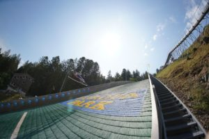 Europapark FIS Youth Cup